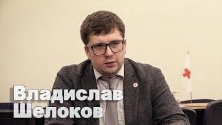 До окончания войны в Украине в приоритете будет Донбасс - Красный Крест