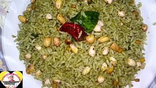 கருவேப்பிலை சாதம்  கருவேப்பிலை பொடி இட்லி பொடி  இட்லி பொடி