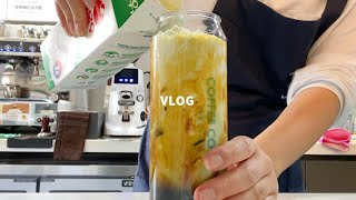 Eng)커피쿡❣️|CAFE VLOG|카페브이로그|음료제…