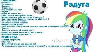 PMV Песни - Сырные шарики (OST ,,Элвин и бурундуки 2