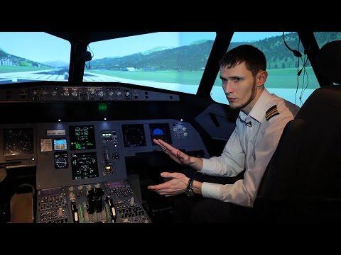 Как взлететь на самолете