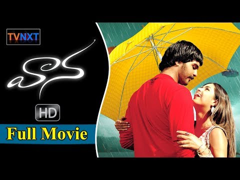 వాన తెలుగు ఫుల్ మూవీ - Vaana Super Hit Telugu Movie || Vinay Rai, Meera Chopra || M.S.Raju || TVNXT