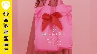 【大人気ピンクマニアシリーズ】Maison de FLEUR リボントートバッグ ▼詳しくは備考欄で▼