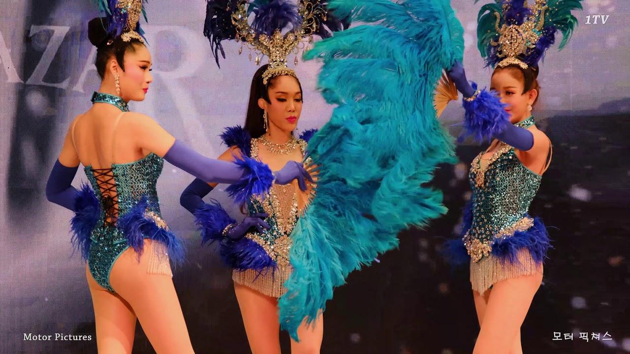 [4K] 2019-9-7 화려한 태국 알카자쇼를 감상해 봅시다.:모두투어 박람회(Thailand Alcazar Show)