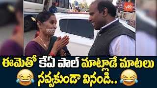 KA Paul Comedy | KA Paul Funny Conversation With Old Women | Telugu Funny Videos | YOYO TV Channel