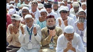 কলকাতাসহ পশ্চিমবঙ্গের বিভিন্ন জেলায় ঈদ উদযাপন | একসঙ্গে নামাজ আদায় করলেন ৩লাখ মুসল্লি | Eid in India
