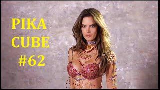 PIKA CUBE #62 | Лучшие Приколы | Coub | Best Fails | Кубы | BEST CUBE | Нарезка Приколов