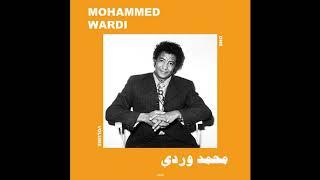 Mohammed Wardi - Allah Leilei | محمد وردي - الله ليلي