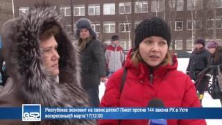 Митинг  против политики Главы Коми Гапликова. Ухта 5.03.17
