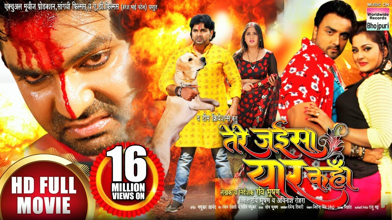 Tere Jaisa Yaar Kahan Pawan Singh Kajal Raghwani Hd Movie 2017