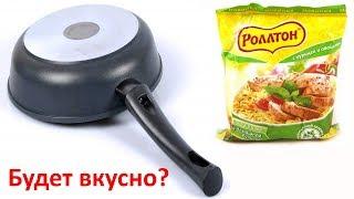 Обед за 20 рублей на одного :)