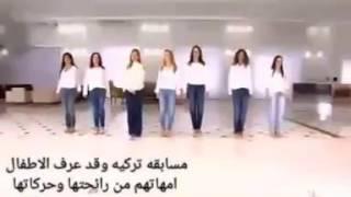 تحميل اناشيد وعد البشيري mp3