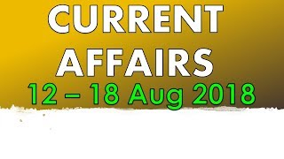 Latest GK August 2018  - Current Affairs in Hindi and English | 12 - 18 August 2018