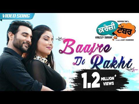 Baajre Di Rakhi | Nooran Sisters | Krazzy...
