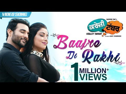 Baajre Di Rakhi | Nooran Sisters | Krazzy Tabbar | Latest Punjabi Songs 2017 | 7th July