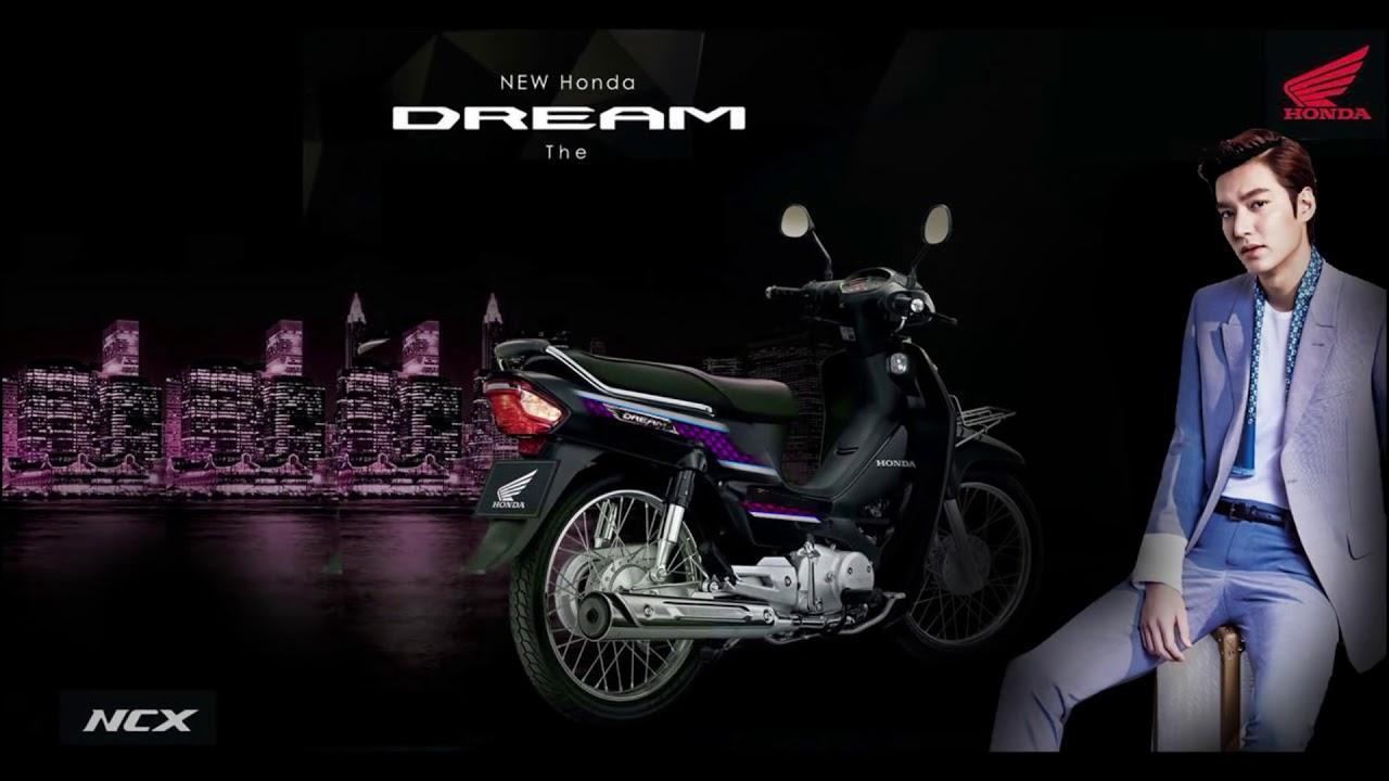 Honda Dream 2020 New Youtube