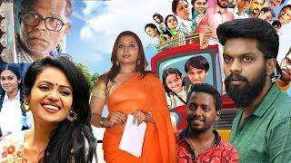 New Malayalam Comedy Entertainment Movie Latest Malayalam Hit Movie