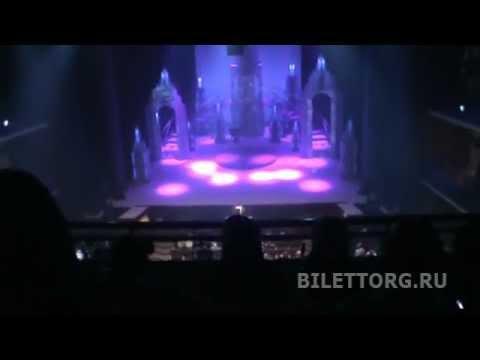 Театр Мюзикла схема зала на