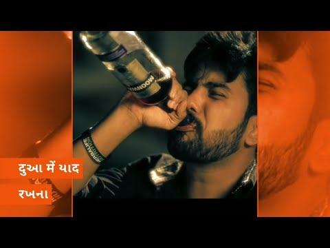 Gaman Santhal || Dua Me Yaad Rakhna || Gaman Santhal WhatsApp Status Video
