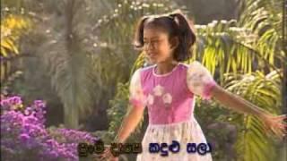 Punchi Doni-(H.R Jothipala)