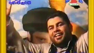 حيدر الكعبي جيش ابو صالح منصور صدريات قديمة من الارشيف 2005