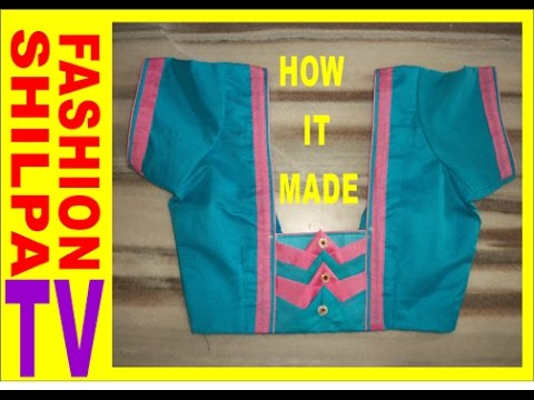 How To Make Designer Blouse At Home 15 Youtube