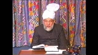 Tarjumatul Quran - Sura' al-Baqarah [The Heifer]: 175 - 181