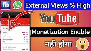 Don't Share Your Youtube Video On facebook or whatsapp  Enable Youtube Monetization Easily 2018