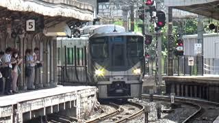 【到着&発車!】JR京都線 225系0番台+223系2000番台 新快速姫路行き 京都駅