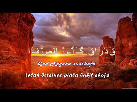 [Lirik + Terjemahan] Qosidah Ya Asyiqol Musthofa