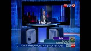 فيديو.. جابر نصار يكشف أسباب إلغاء خانة الديانة من شهادات جامعة القاهرة