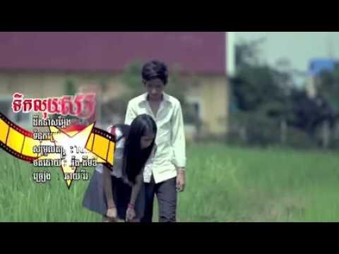 Tirk luy somlab tirk jet knhom - Chhay Virakyuth [Official MV] SD VCD 170