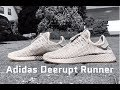Adidas Deerupt Runner 'light grey/gum' | UNBOXING & ON FEET | fashion shoes | 2018 | 4K