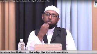 Shk Yahya Abdurrahmaan