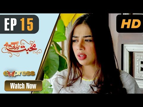Mohabbat Zindagi Hai - Episode 15 - Express Entertainment Dramas
