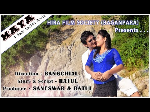 Anjali Nwng Angni - HD Bodo Video