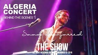 سعد لمجرد - حفل الجزائر | (Saad Lamjarred - Concert d'Algérie (Part 1