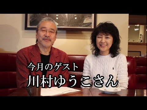 Paradise cafe-TV 10月号 Guest:川村ゆうこ