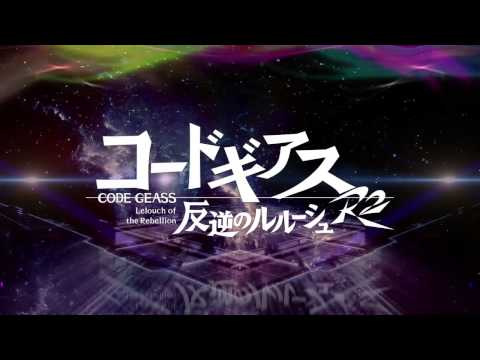 Dai-3-Ji Super Robot Taisen Z Jigoku-hen Official First PV [HD] / 第3次スーパーロボット大戦Z 時獄篇 第1弾PV