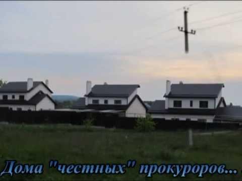 Знакомства в Абинске - Сайт знакомств