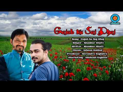 Latest Garhwali Song 2017 | Gajab Ku Saj Dhaj | Shankar Bhatt | Shree Film Arts