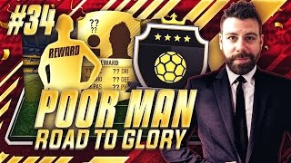 FUT CHAMPIONS ELITE REWARDS!! 3 INFORMS IN ONE PACK - Poor Man RTG #34 - FIFA 17 Ultimate Team