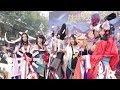 可愛すぎる公式コスプレイヤー達が集結!人気のスマホゲーム「陰陽師 本格幻想RPG」渋谷109で ハロウィンイベント開催!