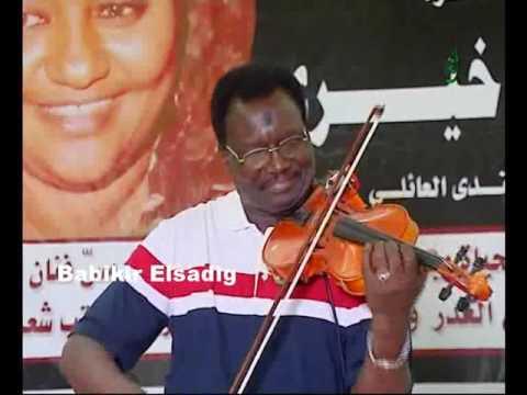 العازف إسماعيل عبد الجبار مقطوعة لى غرام وأماني في لمسة وفاء للشاعرة اّمنة خيري