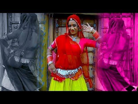 Rajsthani No.1 DJ Song 2017- Dj Wala Gano Laga Re Shaadi Ko - Hemraj Saini Rajsthani Video