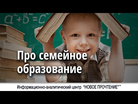 Журнал экономика образования