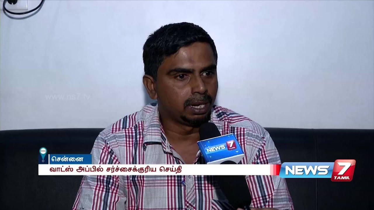 six-denying-tamil-piriyamani-bikini-fat-in-people
