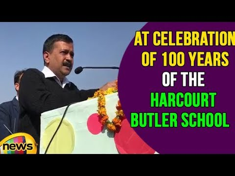 Arvind Kejriwal at Celebration of 100 years of the Harcourt Butler School | Mango News