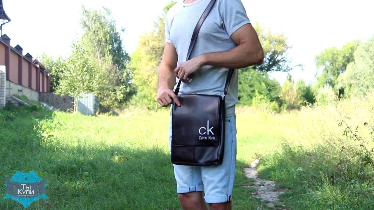 b094f432a4bd Мужская сумка-планшет с вышивкой бордовая размер S (SBoss_ck_s) купить в  Украине - обзор