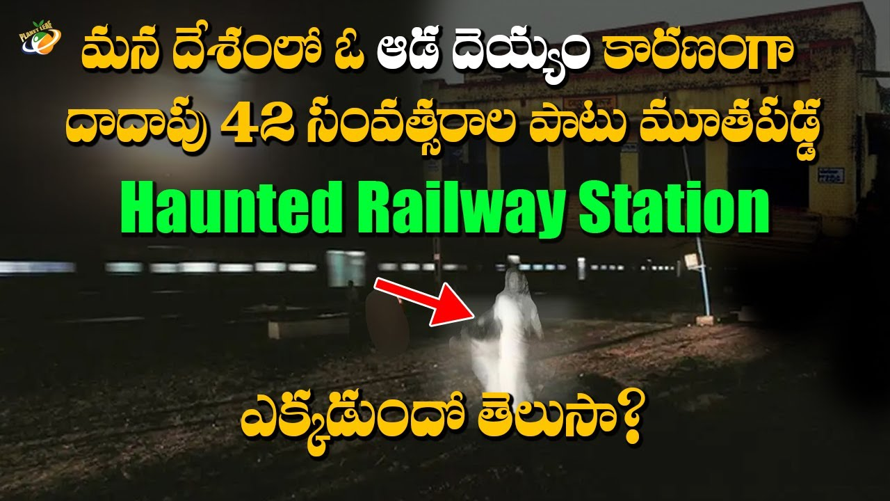 Haunted Railway Station In West Bengal || India || Planet Leaf